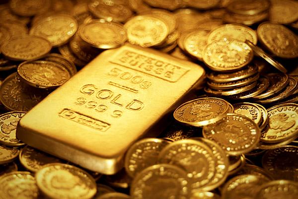 emas600px1